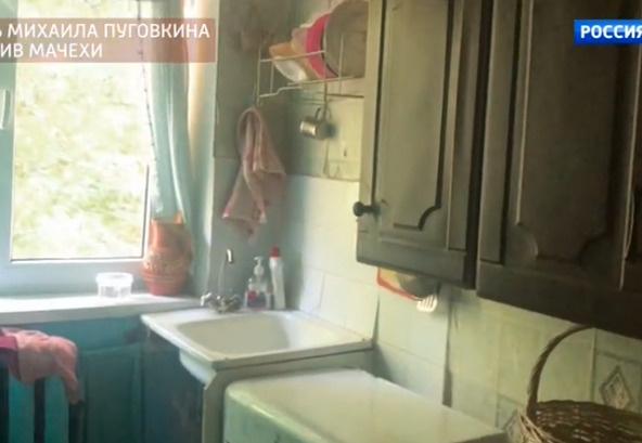 Квартира Лавровой в Ростове-на-Дону