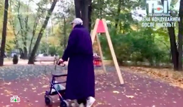 Перенесшая инсульт Елена Кондулайнен не может ходить самостоятельно