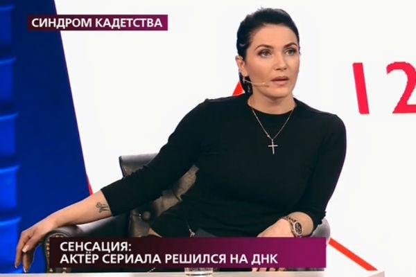 Лилия требует три миллиона рублей