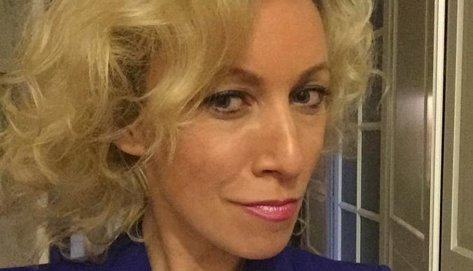 Мария Захарова прокомментировала состояние дочери