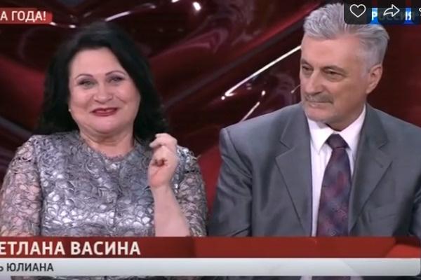 Родители Юлиана одобрили выбор сына