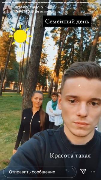 Тихо и по-семейному: второй день свадьбы младшего сына Валерии