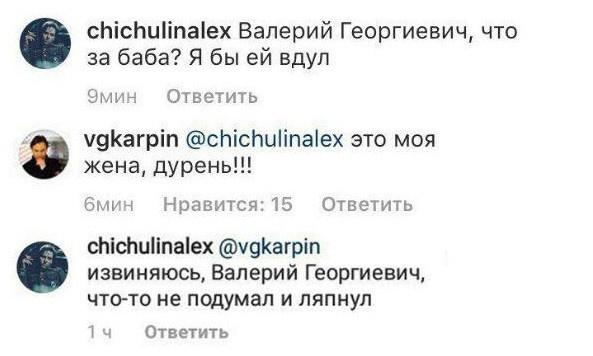 Валерий Карпин отличается прекрасным чувством юмора