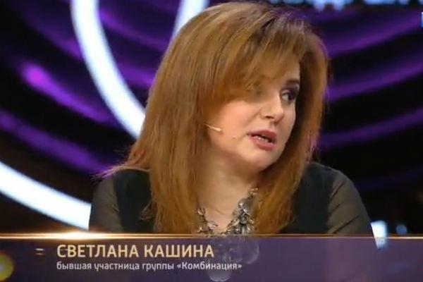 Светлана Кашина была солисткой группы до 1994 года