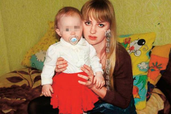 Экс-супруга и дочка