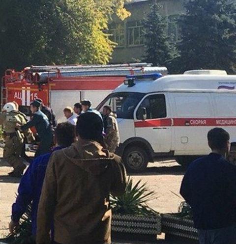 17 октября в керченском Политехе произошла жуткая трагедия