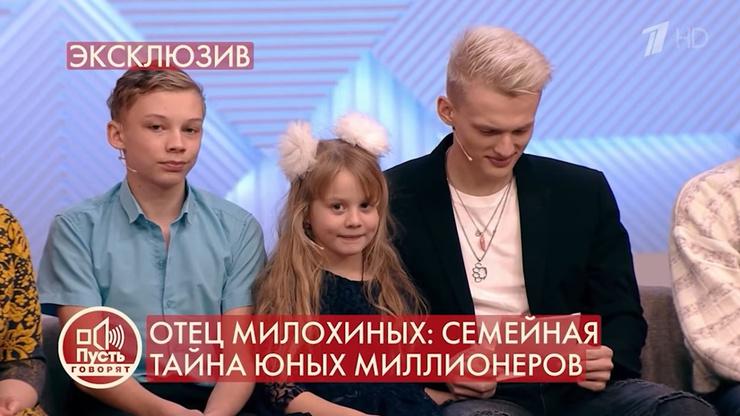 Младшая сестра и брат мечтают о встрече с Даней