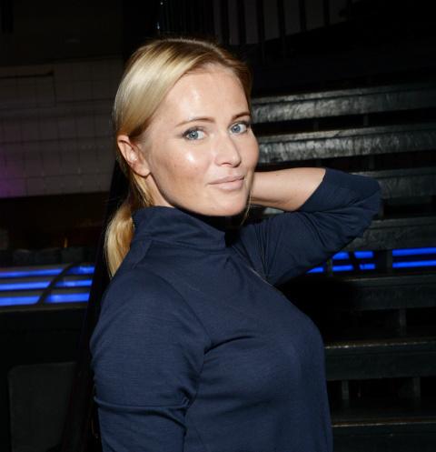 Дана Борисова