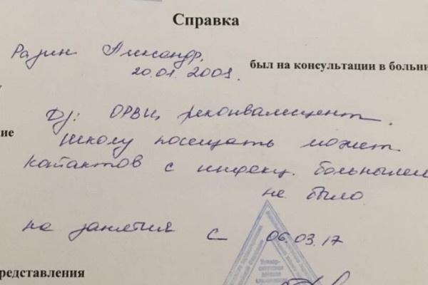 Александра выписали 6 марта, а 10-го он скончался от осложнений после болезни