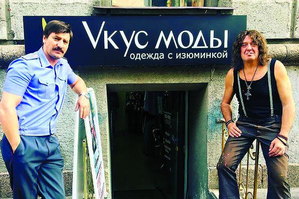 Герой Александра Устюгова (слева) раскроет преступление