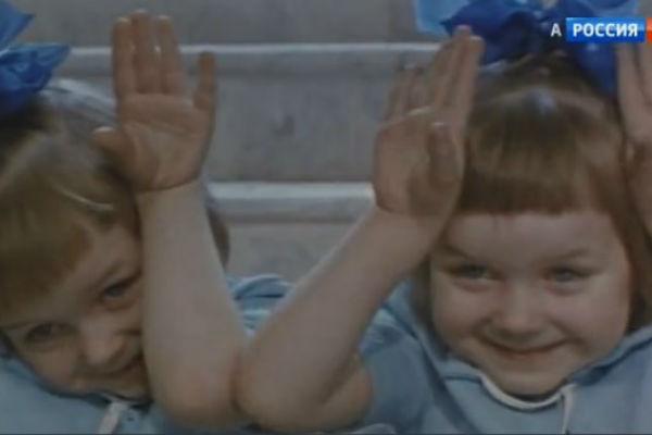Близняшки из фильма «Усатый нянь» запомнились зрителям
