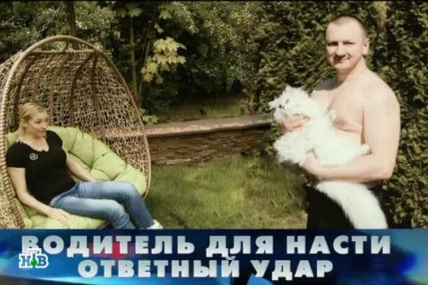 Александр Скиртач несколько лет работал у Анастасии Волочковой водителем