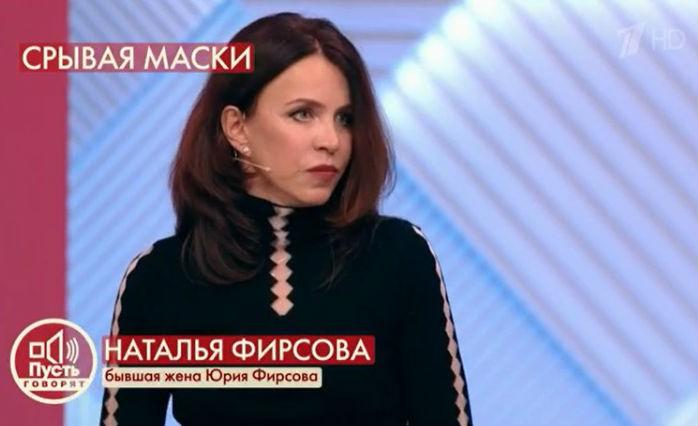 Наталья давно простила бывшего супруга за предательство