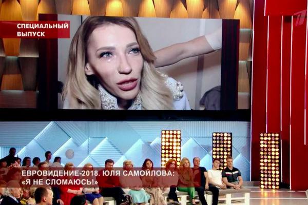 Юля не могла сдержать слез, узнав, что не прошла в финал конкурса