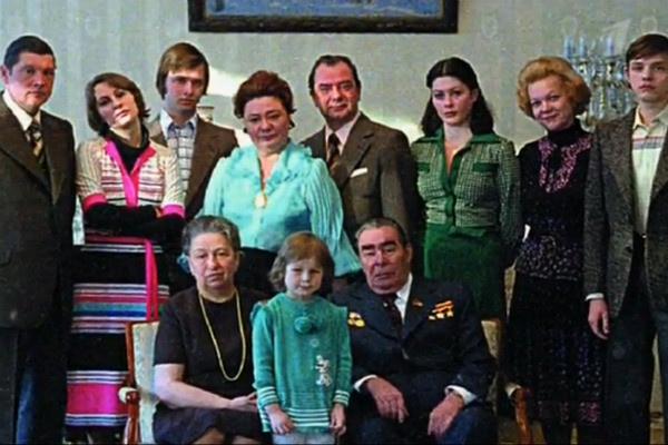 Клан Брежневых