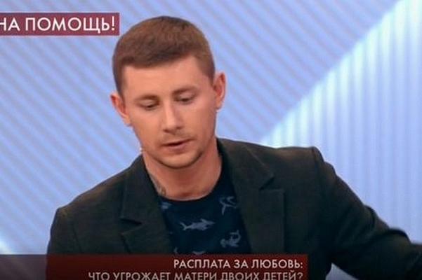 На супруга Рубцовой Анатолия завели уголовное дело
