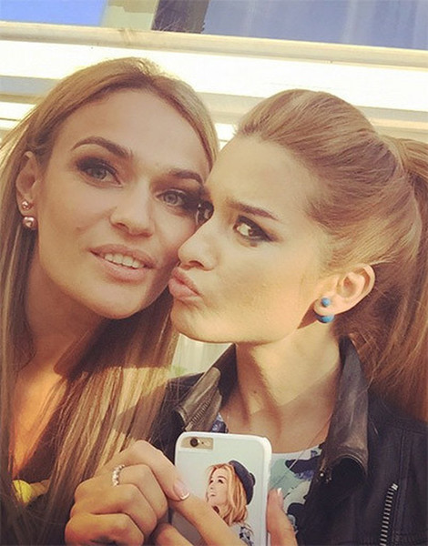 Когда-то Водонаева и Бородина были лучшими подружками