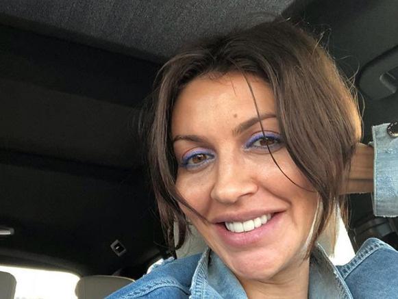 Алиса Аршавина