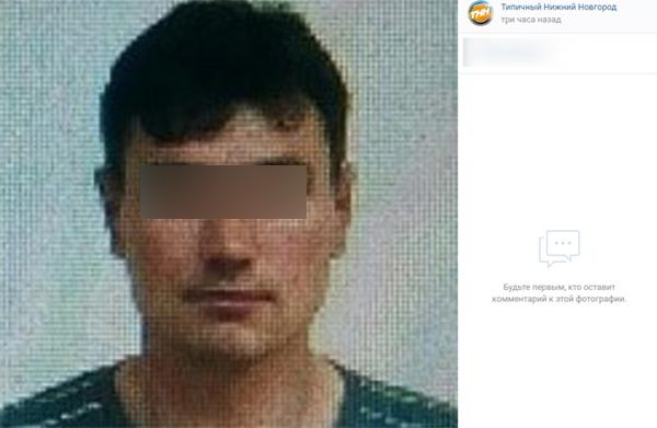 В Интернете появилась фотография преступника