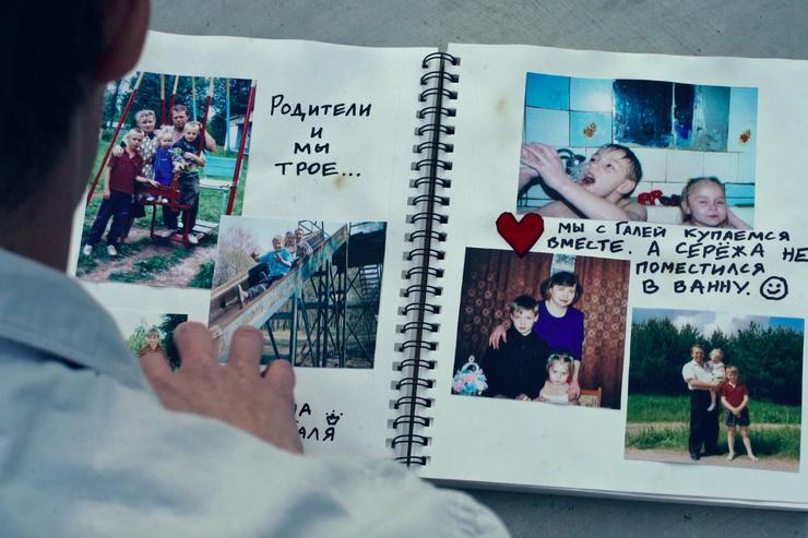 Кадр из клипа «Мама, все пройдет»