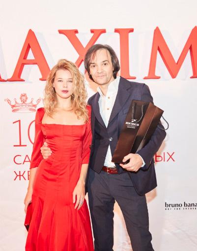 главный редактор MAXIM Александр Маленков и Екатерина Шпица