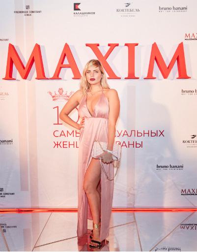 Евгения Подберезкина, участница рейтинга