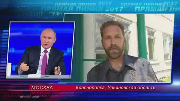Учитель из Ульяновской области беспокоится по поводу единого образовательного стандарта