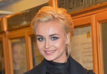 Полина Гагарина представила публике возлюбленную 13-летнего сына