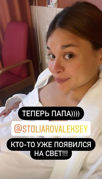Дочь министра обороны России чувствует себя хорошо