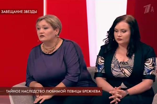 Ольга и Мария называют себя родственницами Александры Ильиничны