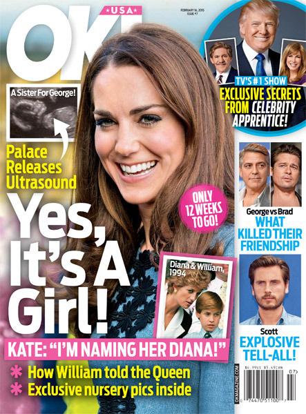 Новости: Кейт Миддлтон родит принцу Георгу сестренку – фото №2