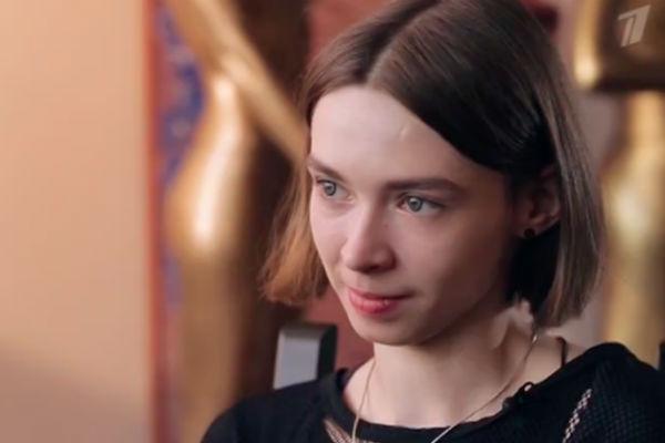 Маруся Зайцева
