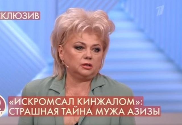 Свекровь певицы Азизы: «Муж проткнул меня кинжалом, а потом сказал: «Не так я тебя резал»