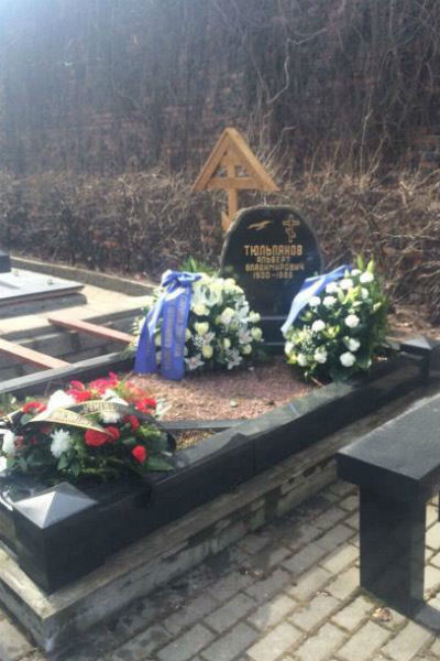 Могила отца Тюльпанова