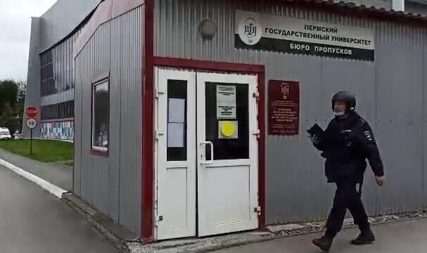 Тимур Бекмансуров устроил стрельбу в пермском университете