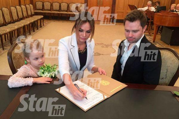 Виталий и Ирина официально стали мужем и женой