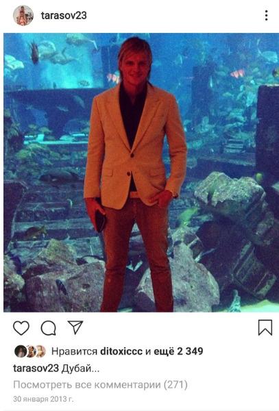 Смотри — с чего все начиналось! Самые первые посты звезд в Instagram