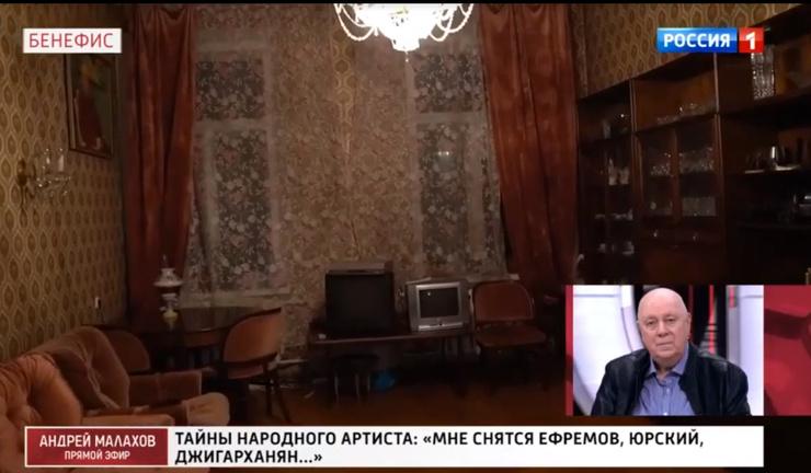 В этой комнате собирались друзья Татосова