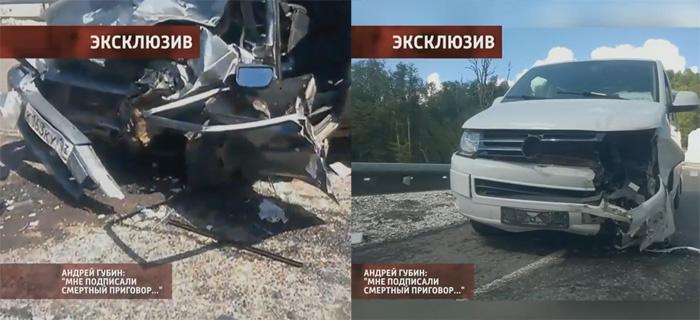 Андрей Губин попал в аварию в Сочи