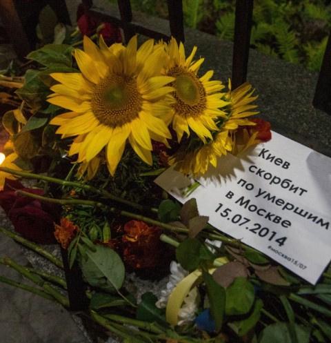 По жертвам аварии в московском метро был объявлен траур