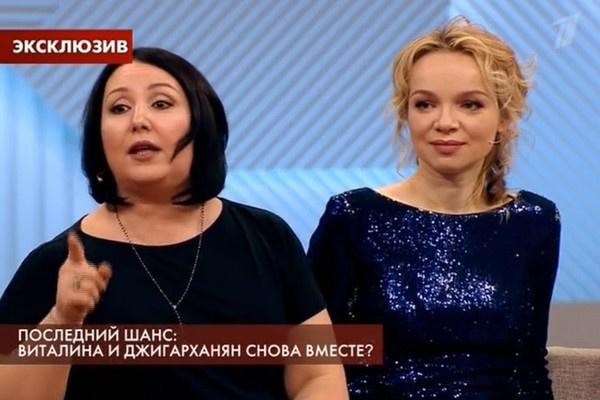 Адвокат Лариса Широкова и Виталина Цымбалюк-Романовская