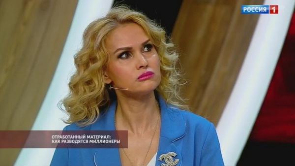 Маргарита не верит словам бывшего мужа