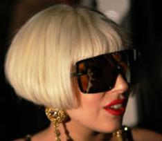 Леди Гага купила вещи Майкла Джексона