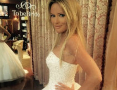 Дана Борисова тайно вышла замуж