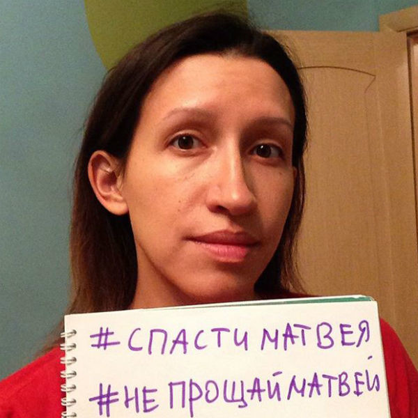 Лена Борщева