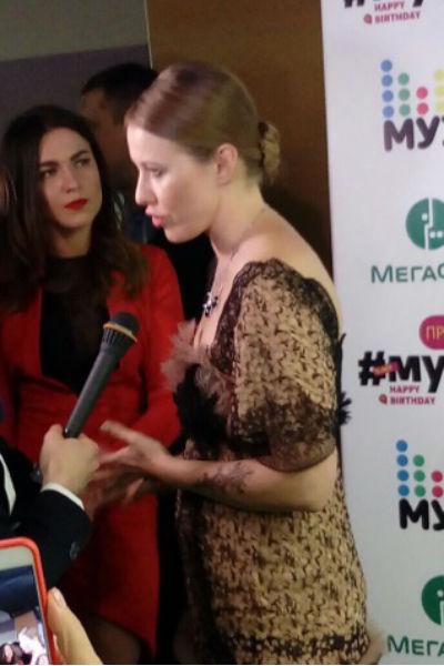 Ксения Собчак не комментирует слухи о второй беременности
