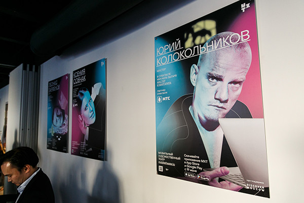 Стиль жизни: Максим Виторган и Константин Богомолов поддержали Ксению Собчак на премьере «Мастера и Маргариты» – фото №7