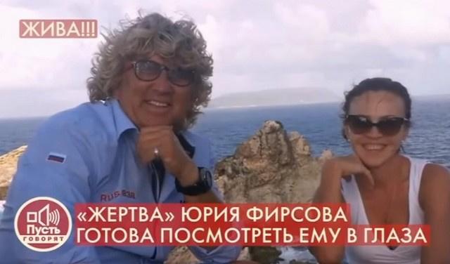Юрий ушел от Натальи к Легкоступовой
