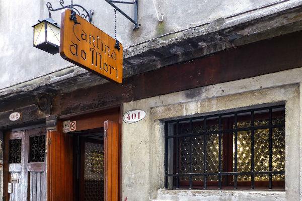 Винный бар Cantina Do Mori