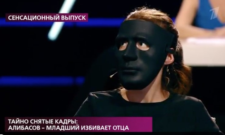 Ольга работала в доме Алибасова